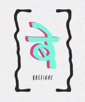Baefikre logo